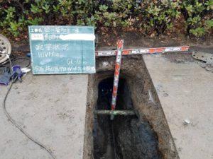 水道取り出し工事2