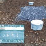 雨水処理施設工事3